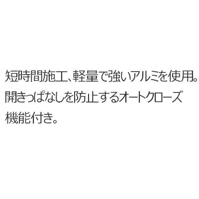 喫煙ブース「SMOCLEAN」 紹介
