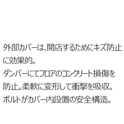 AXELENT インパクトプロテクター 紹介