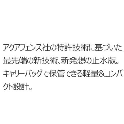 Flashwall 紹介