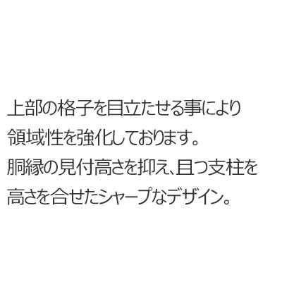 スマートライン 紹介