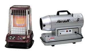 業務用暖房機器