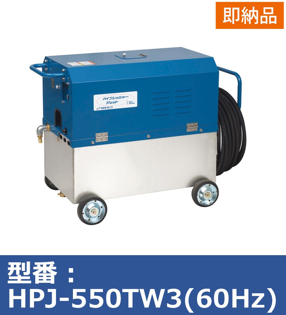 モーター高圧洗浄機タンク付