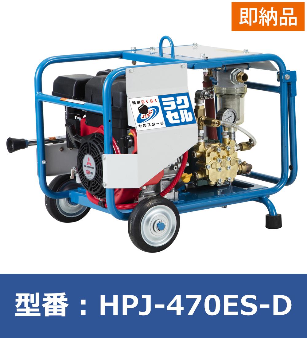 エンジン高圧洗浄機 直結タイプ