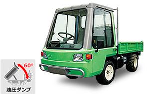 小型特殊自動車 ウインブルヤマグチ【GrowingNavi】
