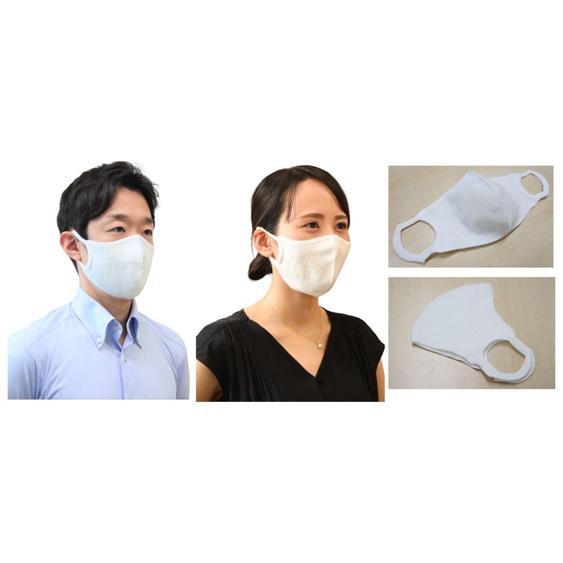 Ag マスク ミツフジ ミツフジの洗って使える高機能マスク「hamon AGマスク」!次回発売は?注文方法は?